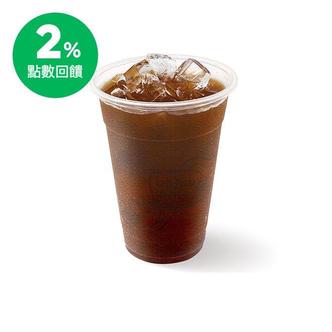 以世界權威咖啡評鑑91分的cama咖啡豆,透過高壓萃取的濃縮咖啡為基底製成,撲鼻的深沉香氣與堅果香,冰涼透心的黑巧克力風味,也可再加上少許糖提味更香甜可口。 注意事項 1. 本券限兌換券上所載之指定商