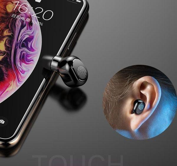 藍芽耳機諾必行 M8S無線藍芽耳機迷你運動跑步男女微小型oppo蘋果vivo形全館 萌萌