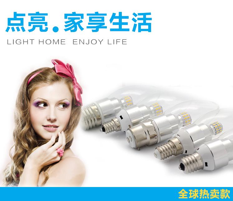 LED蠟燭燈泡 E17/E12燈泡 110V進口燈具光源 日本韓國美國燈頭【愛尚優品】