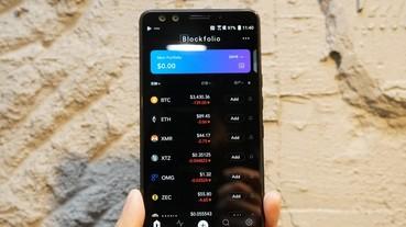 HTC 區塊鏈手機 EXODUS 1 到底是什麼?跟一般手機有什麼不同?