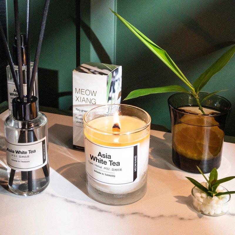 享受香氣帶來的溫度, 品味存在於空氣中的美好!