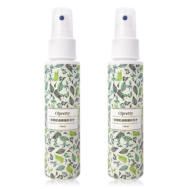 ◆清新茶樹香氣◆噴霧式設計◆隨身好防護◆隨時隨地清潔雙手