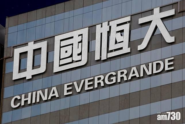 恒大3日網上賣樓580億人幣