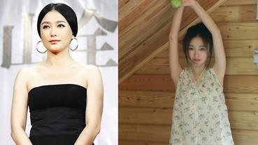 皇后娘娘這樣瘦!《延禧攻略》秦嵐4招生活小習慣讓她怎麼吃也吃不胖