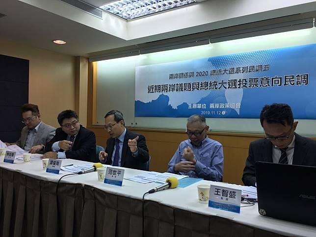 兩岸政策協會發布總統民調