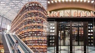 IU新劇《德魯納酒店》神秘隧道曝光,解鎖三大首爾最美圖書館