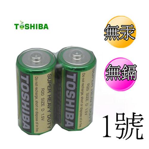 東芝 環保碳鋅電池1號8入