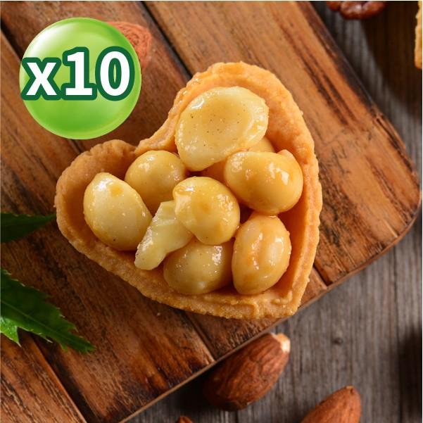 食安為上。規格說明品名:夏威夷豆塔成分:夏威夷豆、紐西蘭天然發酵奶油、杏仁粉、蛋、安佳起士粉、麵粉、焦糖、楓糖重量:單個約23公克 (誤差+- 5% )8入裝 禮盒總重:約301公克 (誤差+- 5%
