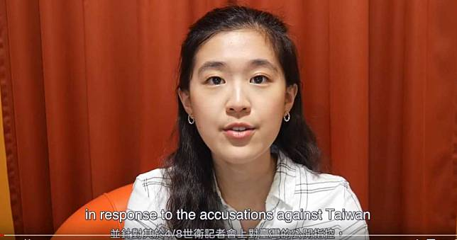 英國留學女孩一封公開信 要求譚德塞道歉:台灣可以溫柔反擊