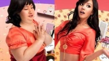 韓國網友一句話道破美女和恐龍的差別 明明身高一樣,為什麼卻是天堂與地獄的待遇