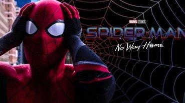 漫威重磅宣布《蜘蛛人 3》真正標題「回不了家」,三部曲最終章引出瘋狂多重宇宙!