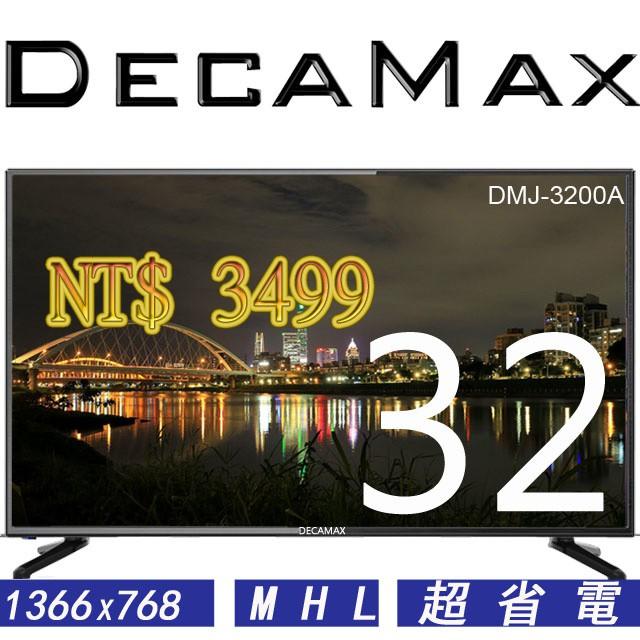 品質保證► AUO MVA LED 硬板► 對比5000:1/亮度250cd/m2► 內建3D梳形濾波技術► 2組HDMI數位影音端子► 解析度:1366 (H) x 768 (V) ► 對應FULL