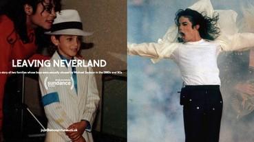 指控已故流行樂天王麥可·傑克森涉嫌性侵男童紀錄片《Leaving Neverland》今年上映!