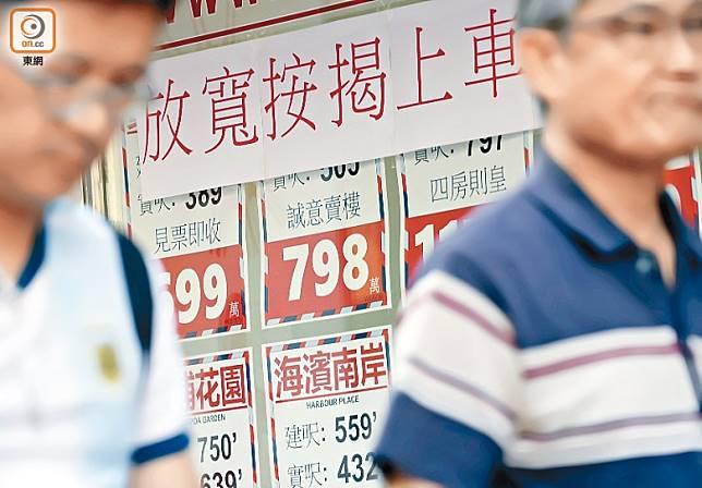 市民即日起可申請九成按揭購買八百萬或以下單位。(黃偉邦攝)