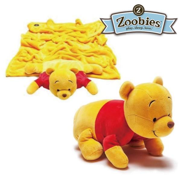 【麗兒采家】美國 Zoobies 三合一多功能玩偶毯【正版授權】- 維尼 Pooh the winnie (禮盒裝)