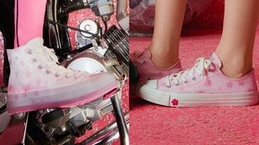 官方新聞 / 明亮熱情的粉色迎接春天來臨 Converse 推出全新櫻花系列 Cherry blossoms