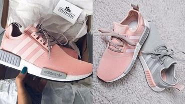 女生專屬的甜美色系: 心動了嗎?Offspring 獨家推出別注版 adidas NMD R1!