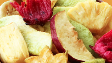 鳳梨果乾、草莓果乾、無糖果乾熱量低!2020網友團購排行果乾推薦