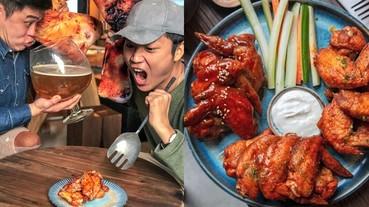 台灣雞翅之光!「全亞洲最好吃雞翅」台灣2間上榜,擊敗韓國、新加坡的超人氣雞翅是它