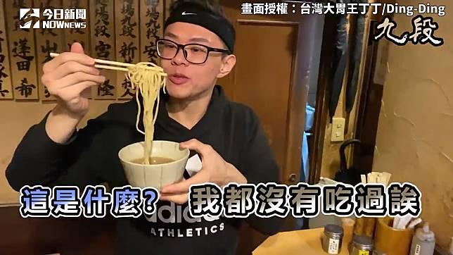 台灣網紅猛嗑4.5公斤沾麵 並列日本大胃王冠軍紀錄
