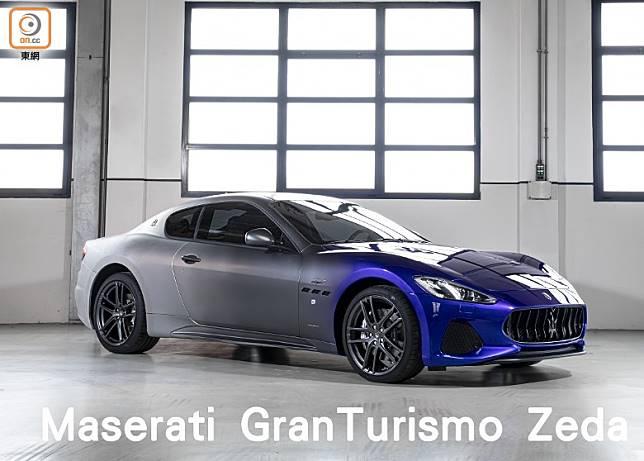 瑪莎拉蒂GranTurismo Zèda正式亮相,標誌着摩德納廠房完成GranTurismo車型生產的偉大使命。(互聯網)