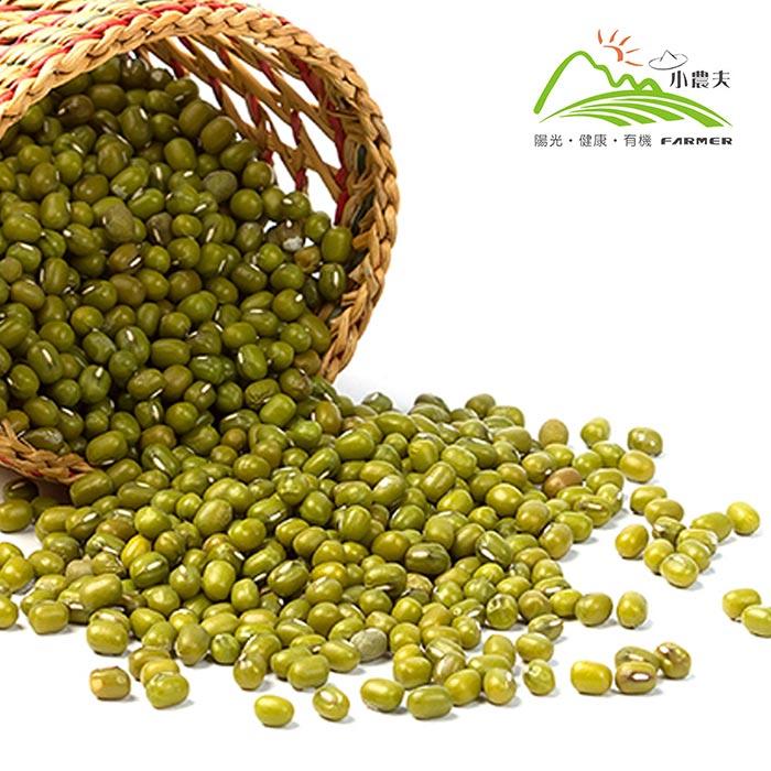 純正國產粉綠豆