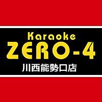 カラオケZERO-4川西能勢口店