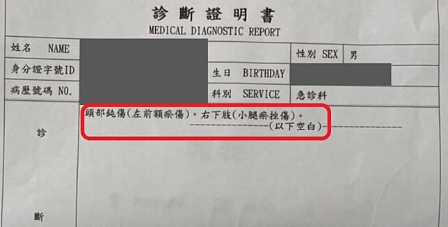 台南驚爆「累犯」托育員 再犯不當照顧傷男嬰