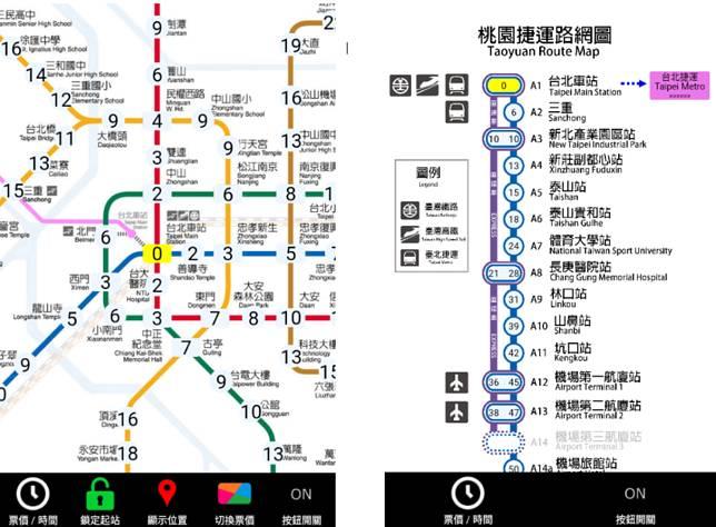 有了《台北捷運路線圖》就不用再拿著旅遊書搭車啦。