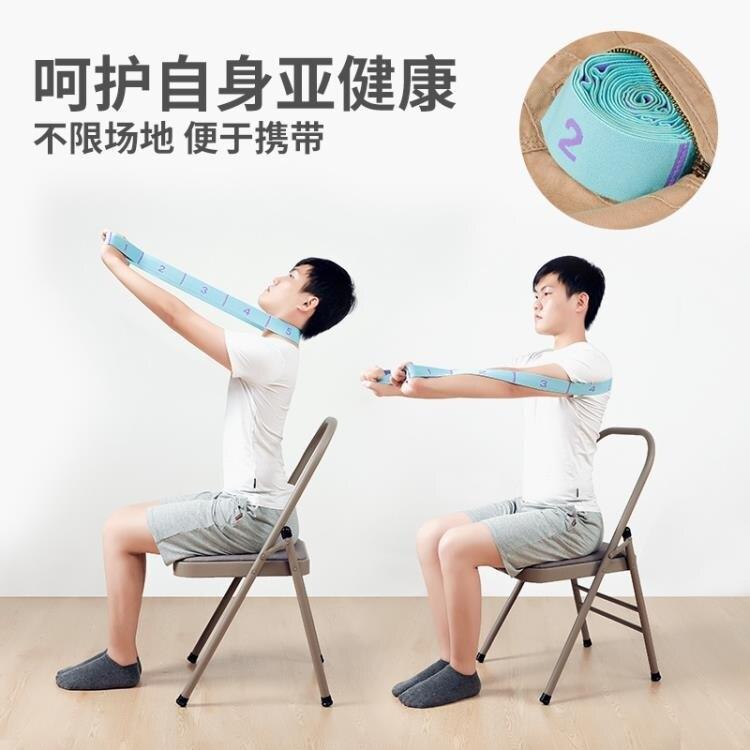 瑜伽彈力帶男女開肩繩健身阻力拉力帶伸展帶拉伸拉筋帶開背練肩膀