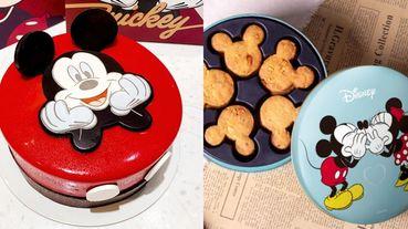 米奇控大尖叫~BAC推出迪士尼「米奇戚風蛋糕、米奇曲奇餅」軟萌無敵!雙層莓果內餡、立體大耳朵太融化