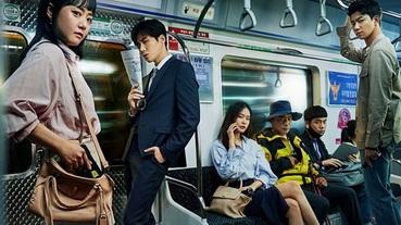 2019韓劇:抓住幽靈(1~16集)劇情/結局/心得,節奏跟劇情都還不錯的犯罪推理劇。