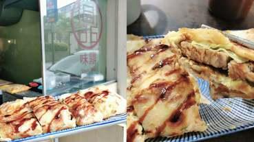 【食間到】台北必吃紅逾60年的早餐!中山《味鼎》超狂豬扒蛋餅、牽絲起司漿爆飯糰
