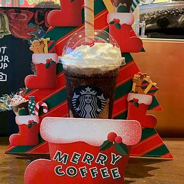 実際訪問したユーザーが直接撮影して投稿した新宿カフェスターバックスコーヒー 新宿マルイ本館2階店の写真