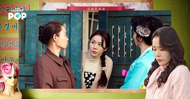 แกะรอยทรงผมยอดนิยมของสาวเกาหลีเหนือตามรอยซีรีส์ Crash Landing On You