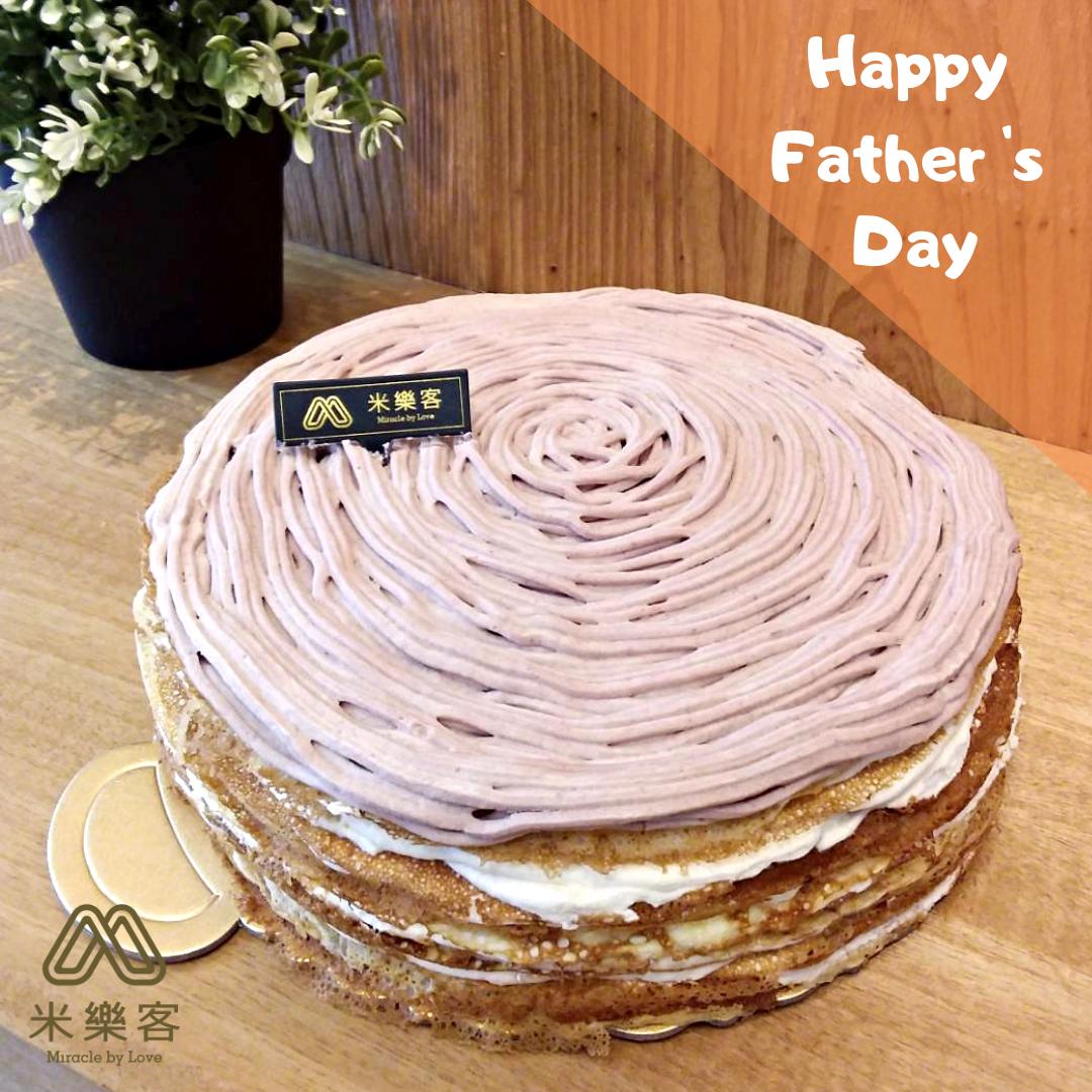 法式芋頭鮮奶油千層蛋糕