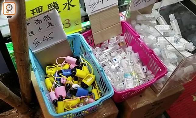 有藥房放出多款沒有標籤,或來源不明的酒精搓手液。