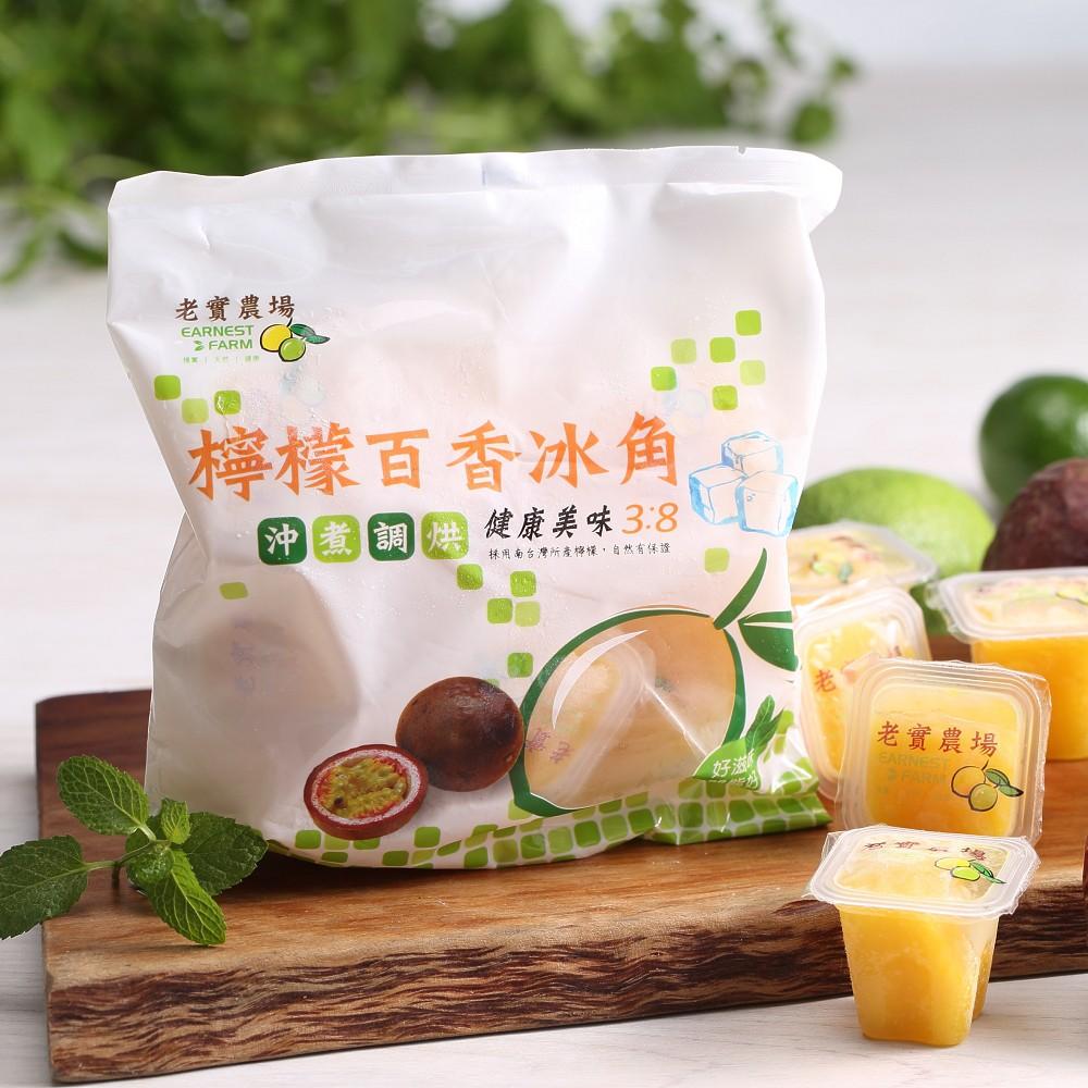 冰角(ping-kak),意即「冰塊」。檸檬冰角是由100%檸檬原汁製成,完整保存了檸檬汁的所有營養。一顆冰角可沖泡為500ml的檸檬水,亦可用於烹飪、烘培、調配飲料。一顆冰角容量剛剛好,一次使用超方