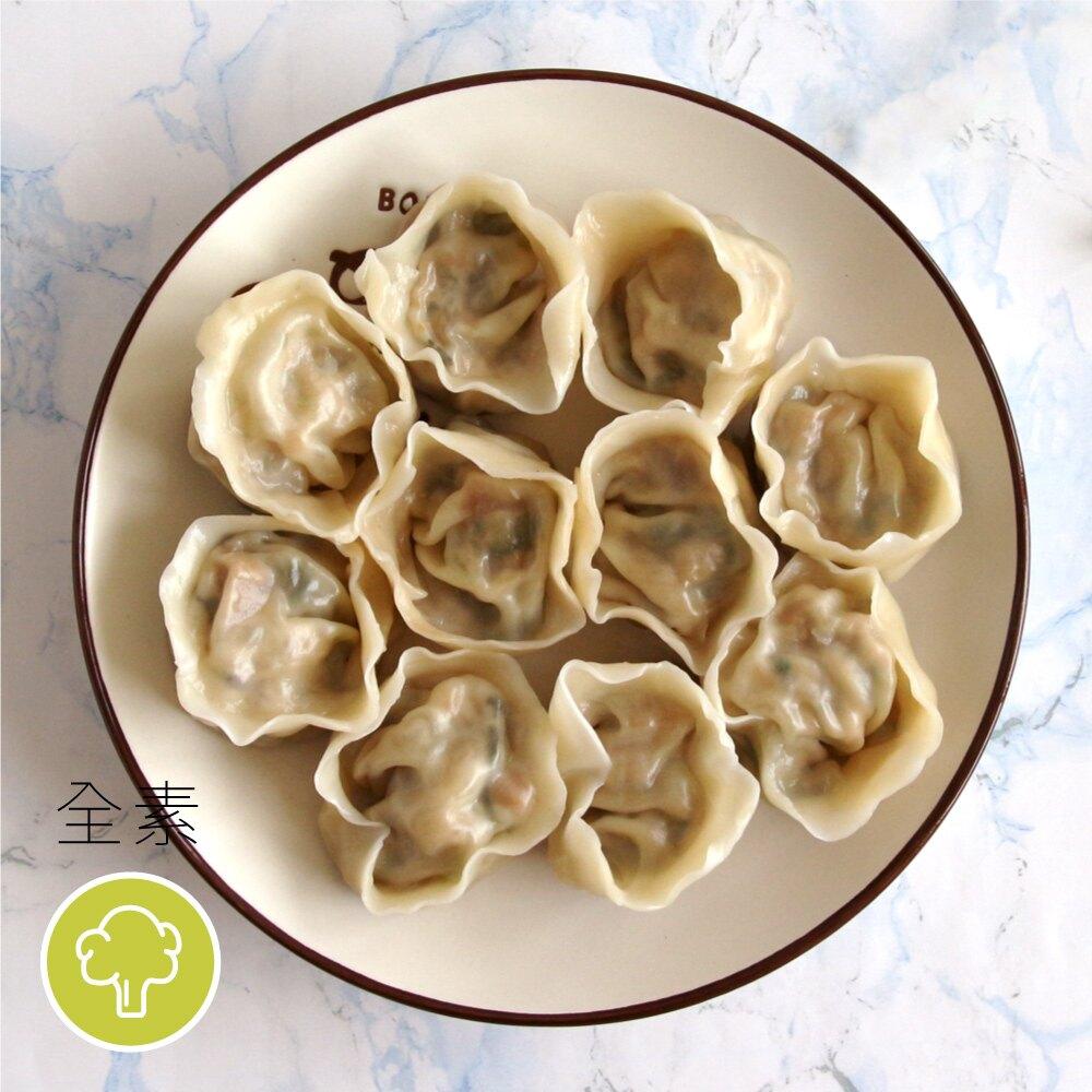 好吃推薦青江菜口味水餃