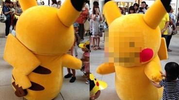 日本網友興奮喊皮卡丘看這裡!一轉身驚呆 :「你是誰啊!」