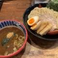 Lつけ麺大 - 実際訪問したユーザーが直接撮影して投稿した西新宿ラーメン・つけ麺三田製麺所 新宿西口店の写真のメニュー情報