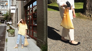 火熱手提包難道只有PVC包包?這款時尚又環保的百褶環保袋,是你下一個要入手的包包喔!