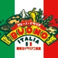 ヴォーノ・イタリア 印西店