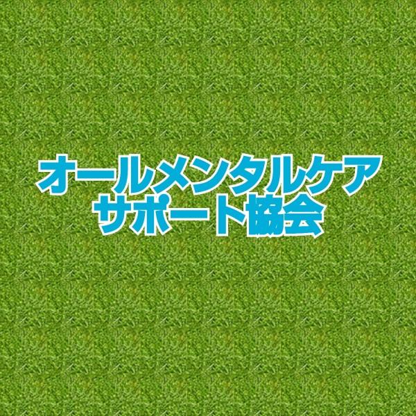 20-05-29-17-10-40-561_deco.jpg