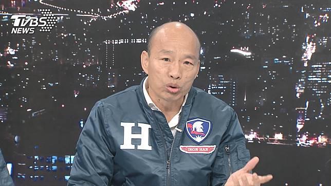 國民黨候選人韓國瑜。圖/TVBS資料畫面