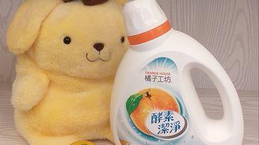 「橘子工坊」酵素洗衣精~髒襪救星, 橘油潔淨精華+蛋白質頑垢潔淨酵素配方|全聯獨家販售
