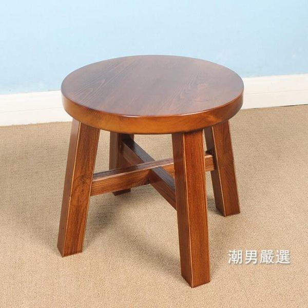 客廳家用小凳創意實木成人小板凳時尚簡約現代木頭小凳子木凳圓凳