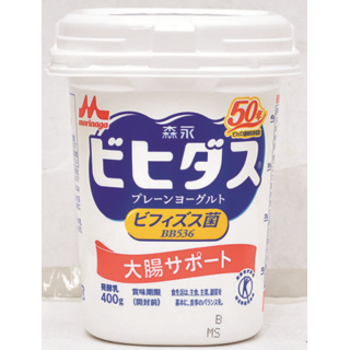 ビヒダスBB536ヨーグルト(プレーン・脂肪0)