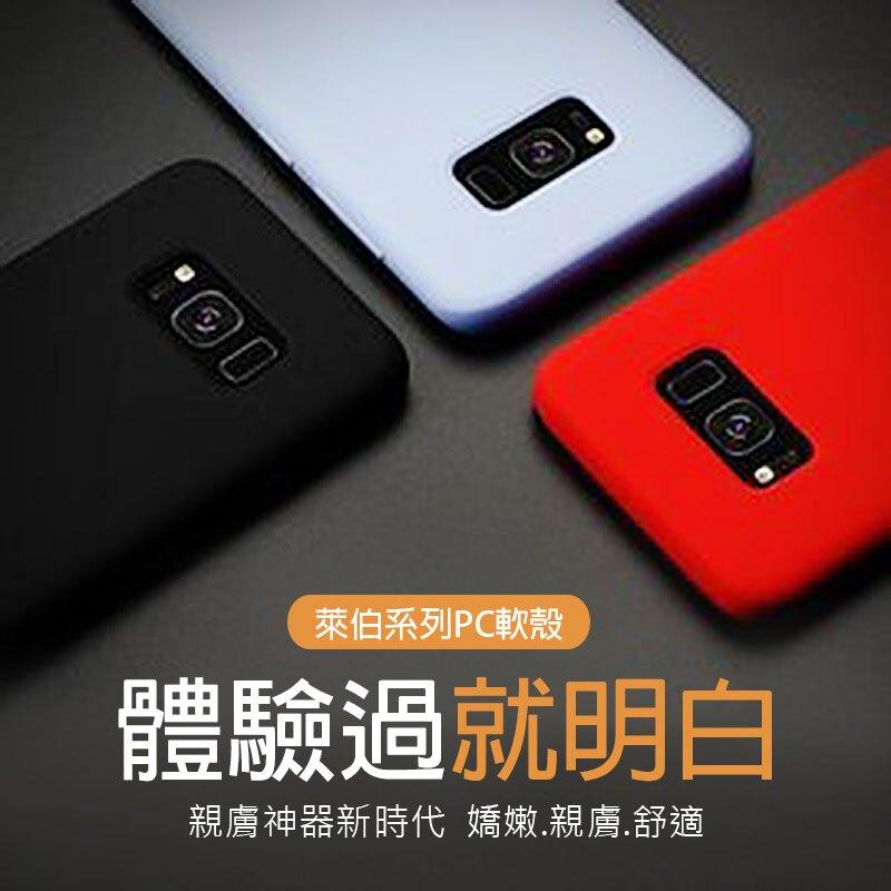 韓國時尚MOLANCANO OPPO Reno4 / Reno4 Pro 液態矽膠殼 手機保護套