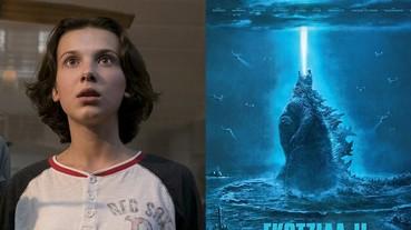 《哥吉拉:怪獸之王》米莉芭比布朗 15 歲不只會演戲 現場模仿 Amy Winehouse 歌聲引全場鼓掌!